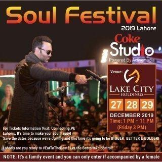 https://lcci.pk/wp-content/uploads/2020/03/Soul-Festival.jpg