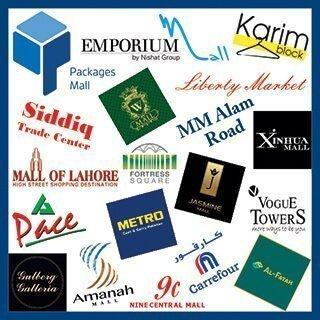 https://lcci.pk/wp-content/uploads/2020/06/Malls-Logo.jpg