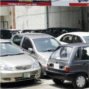 https://lcci.pk/wp-content/uploads/2020/10/Illegal-Sale-And-Purchase-Of-Vehicles-Dealers-Made-Important-Demands.jpg