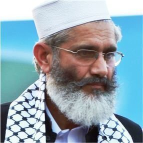https://lcci.pk/wp-content/uploads/2020/10/Jamaat-E-Islami-Announces-Nationwide-Movement-Against-Inflation.jpg