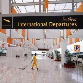 https://lcci.pk/wp-content/uploads/2020/10/New-conditions-issued-for-those-traveling-abroad.jpg