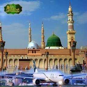 https://lcci.pk/wp-content/uploads/2020/10/PIA-Introduces-Special-Package-On-Eid-Milad-Un-Nabi-small-ver-1.0.jpg