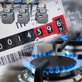 https://lcci.pk/wp-content/uploads/2020/11/Gas-Prices-Are-Expected-To-Rise-Again-small.jpg