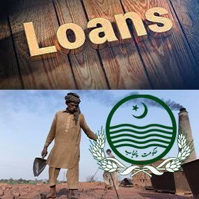 https://lcci.pk/wp-content/uploads/2020/12/Approval-Of-1-Million-Per-Person-Loan-On-Easy-Terms-For-Kiln-Owners1.jpg