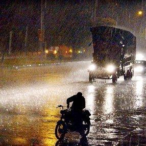 https://lcci.pk/wp-content/uploads/2021/01/The-Meteorological-Department-Forecast-Rains-s.jpg