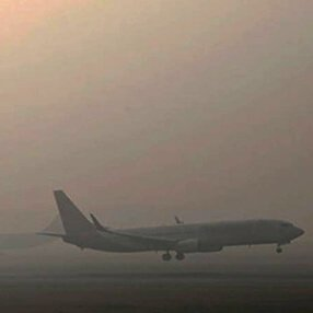 https://lcci.pk/wp-content/uploads/2021/02/Heavy-Fog-In-Lahore-Airport-And-Motorway-Closed-s.jpg