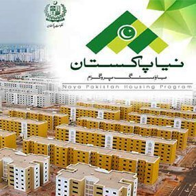 https://lcci.pk/wp-content/uploads/2021/02/Significant-Progress-In-The-New-Pakistan-Apartments-Project-s.jpg